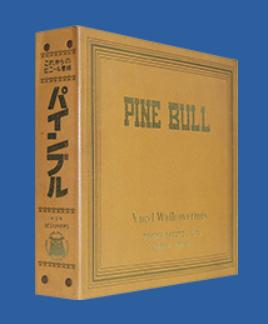 Catalog 1968